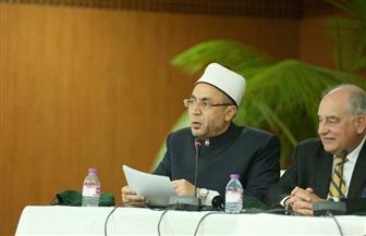 الأمين العام لمجمع البحوث الإسلامية: التفاهم والتعايش لا يقومان بين طرفين مختلفين بالفكر والعقيدة