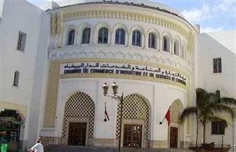 """""""رجال الأعمال المصرية المغربية"""" توقعاتفاقية تعاونمع غرفةالتجارة والصناعةبالدار البيضاء"""