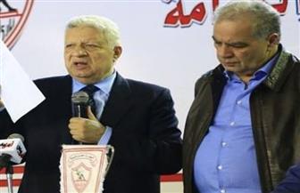 رئيس الزمالك: صفقات عباس أهدرت 250 مليون جنيه