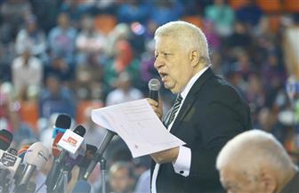 مرتضى منصور يهدد بتجميد النشاط الرياضي في مصر