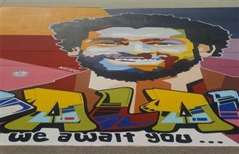 إزاحة الستار عن جدارية لمحمد صلاح أعدها أطفال وحدة الغسيل الكلوى بالمنصورة