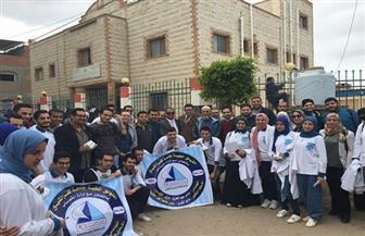 قافلة طبية من جامعة كفرالشيخ لقرية بلوش بالبرلس | صور