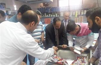"""ضبط 68 مخالفة تسعيرة وسلع مغشوشة في حملة لـ """" تموين الغربية"""""""