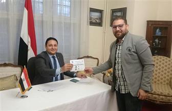 سفير مصر بصربيا: حرص المصريين على المشاركة في انتخابات الرئاسة امتد للوفود الزائرة | صور