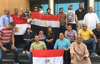 تصويت المصريين في قطر.. شعر وغناء وطوابير طويلة|  صور وفيديو