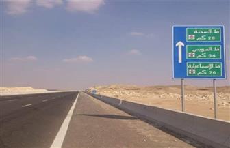 إغلاق طريق السويس الصحراوي جزئيا لمدة يومين