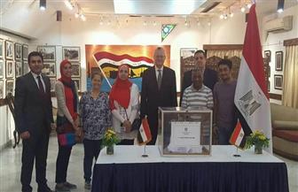 سفارة مصر بنيودلهي تستقبل الناخبين فى ثالث أيام الانتخابات | صور