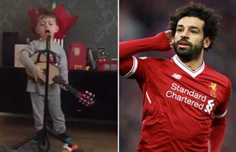طفل إنجليزي يسمي نفسه محمد صلاح ولا يرد على والديه إذا نادوه باسمه الحقيقي