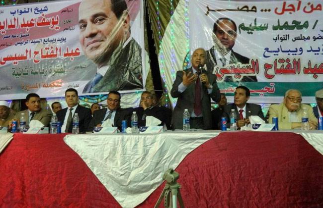 بكري  في مؤتمر تأييد الرئيس السيسي بكوم أمبو: ربنا سخر لمصر مواطن اسمه  السيسي  -
