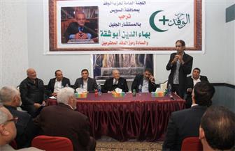 """بهاء أبوشقة: """"الوفد"""" ليس للبيع ولن أسمح لرؤوس الأموال العابرة للأحزاب باختطافه"""