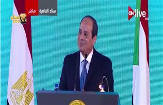 الرئيس السيسي: شعبي مصر والسودان يجمعهما رباط مقدس.. والعلاقات بينهما أبدية لا تنفصم