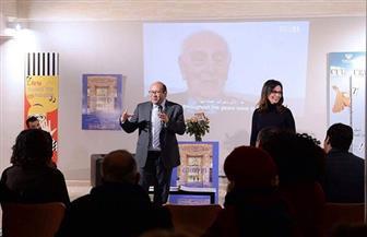 """سفير مصر في بروما: """"جروبي"""" له مكانة في قلوبنا.. وأدعو لمزيد من الاستثمارات الثقافية الإيطالية بالقاهرة"""