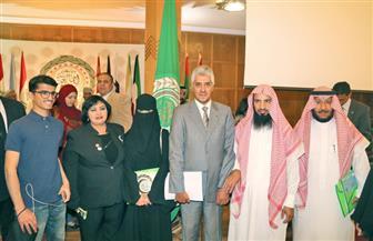 الملحقية الثقافية السعودية تشارك في حفل توزيع جوائز مجلس الشباب العربي