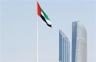 الإمارات تمنح المخالفين مهلة خيار المغادرة.. وفرص عمل للراغبين