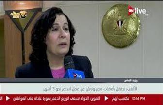 مساعدة وزيرة التضامن بمؤتمر الأمهات تكشف سبب الاعتداء عليها