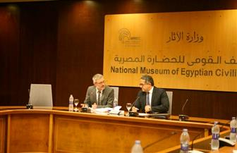 العناني يعرض على مدير المجلس الدولي للمتاحف المشروعات الأثرية الجديدة في مصر