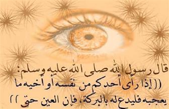 """كيف تحصن نفسك من السحر كما ذكر رسول الله """"صلى الله عليه وسلم"""""""