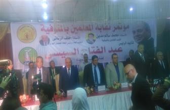نقابة المعلمين بالمنوفية تنظم مؤتمرا لتأييد الرئيس السيسي في الانتخابات | صور