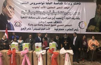 نائب محافظ القاهرة يكرم الأم المثالية من متحدي الإعاقة