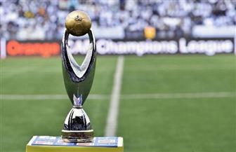 جدول مباريات ذهاب ربع نهائي دوري أبطال إفريقيا.. تعرف على مواعيد المواجهات
