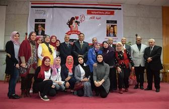 جامعة المنوفية تحتفل بعيد الأم وتكرم الأمهات المثاليات بالجامعة| صور