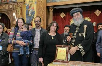 البابا تواضروس الثاني يكرم أسر شهداء حادث تفجير الكنيسة المرقسية | صور