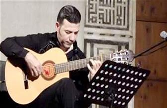 عازف الجيتار عماد حمدي يقود حفل طلبة الأكاديمية بالأوبرا