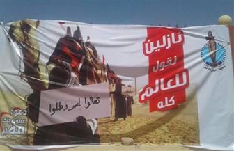 الدعوة لانتخابات الرئاسة على طريقة أهالي حلايب وشلاتين  صور