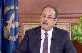 """وزير الداخلية لـ""""الأهرام العربي"""": رصدنا مخططا كبيرا لجماعة الإخوان الإرهابية تدعمه تركيا وقطر"""