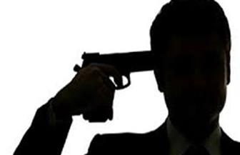 شاب يطلق النار على نفسه جنوب الأقصر.. تعرف على السبب