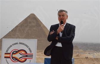 سفير ألمانيا يشارك في سباق أهرامات الجيزة| صور
