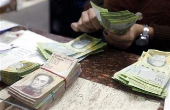 فنزويلا تحذف 3 أصفار من عملتها لمواجهة التضخم