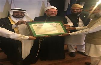 الجامعة الإسلامية بباكستان تمنح مفتي الجمهورية جائزة الإسهام المتميز  صور