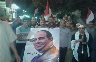 """قبل ساعات من الصمت الانتخابى.. مسيرة لشباب """"ميت حمل"""" لتأييد الرئيس السيسى"""