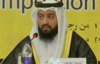 مصعب عبد الرازق: المسابقات القرآنية في مصر لها أثر كبير في خدمة الدين