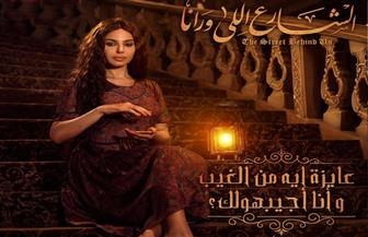 """نسرين أمين: فخورة بتجربتي مع مجدي الهواري في """"الشارع اللي ورانا"""""""