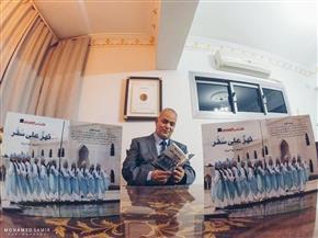 رسالتا ماجستير ودكتوراه في الهند حول أدب الرحلة بكتابات أشرف أبو اليزيد