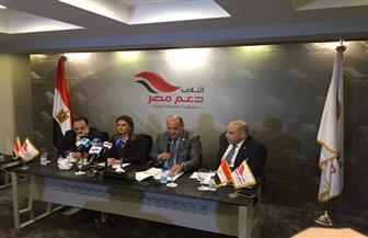 """وزيرة الاستثمار تناقش دمج """"أوبر"""" و""""كريم"""" في إطار قانوني بمقر """"دعم مصر"""""""