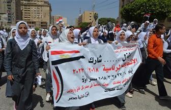 مسيرة لطالبات كفر الشيخ لتشجيع المواطنين على المشاركة فى الانتخابات   صور