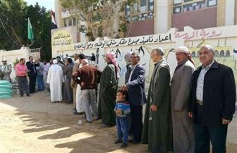 الإذاعة المحلية بالفيوم تحث المواطنين على التصويت بعد مد الاقتراع بانتخابات الرئاسة