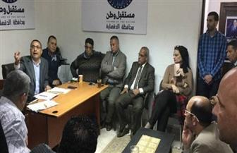 """أمانة """"مستقبل وطن"""" بالقاهرة توزع 1500 حقيبة مدرسية للطلاب الأكثر احتياجا بمنشأة ناصر"""