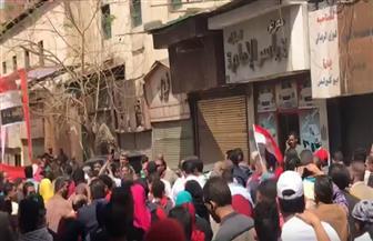 مسيرة حاشدة بالشرابية احتفالا بالمشاركة في الانتخابات الرئاسية| فيديو