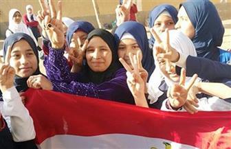 مسيرة طلابية لحث المواطنين علي المشاركة في الانتخابات بقرية الشوبك بالقليوبية   صور