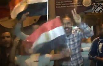 احتفالات المواطنين في شوارع القاهرة الجديدة بانتخابات الرئاسة   فيديو