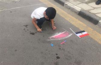 كرنفال رسم لأطفال الرحاب احتفالا بالانتخابات الرئاسية| فيديو وصور