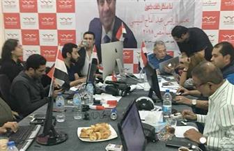 """غرفة عمليات """"المصريين الأحرار"""" تتابع مسار الانتخابات الرئاسية"""