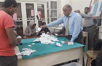 بدء عمليات الفرز بلجان محافظة كفر الشيخ الفرعية