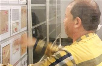 افتتاح المعرض المحلي السابع للجمعية المصرية لهواة طوابع البريد بالأوبرا.. اليوم   صور