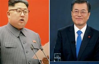 قمة بين الكوريتين في 27 أبريل المقبل