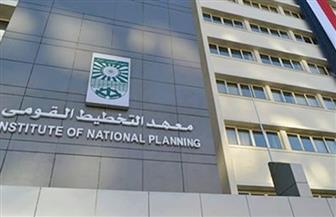 «التخطيط القومي» يطلق تقرير «المشروعات الصغيرة في الاقتصادات العربية».. الإثنين